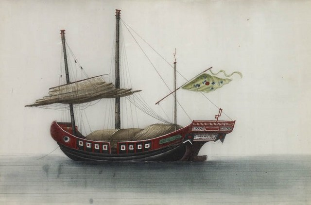 Chinese Junk 6 (1 of 6)